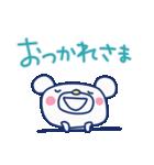 ほぼ白くま10(応援編)(個別スタンプ:16)