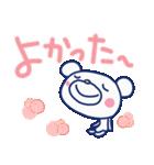 ほぼ白くま10(応援編)(個別スタンプ:20)
