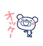 ほぼ白くま10(応援編)(個別スタンプ:25)