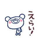 ほぼ白くま10(応援編)(個別スタンプ:28)
