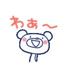 ほぼ白くま10(応援編)(個別スタンプ:29)
