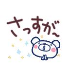 ほぼ白くま10(応援編)(個別スタンプ:30)