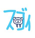 ほぼ白くま10(応援編)(個別スタンプ:31)