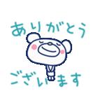 ほぼ白くま10(応援編)(個別スタンプ:33)