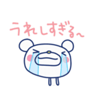 ほぼ白くま10(応援編)(個別スタンプ:35)
