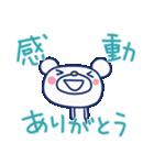 ほぼ白くま10(応援編)(個別スタンプ:36)