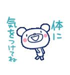 ほぼ白くま10(応援編)(個別スタンプ:37)