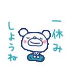 ほぼ白くま10(応援編)(個別スタンプ:39)
