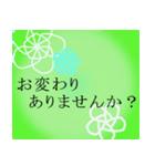 """伝えたい想いにかわいい花を添えて""""和""""2(個別スタンプ:2)"""