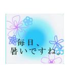 """伝えたい想いにかわいい花を添えて""""和""""2(個別スタンプ:3)"""