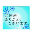 """伝えたい想いにかわいい花を添えて""""和""""2(個別スタンプ:4)"""