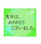 """伝えたい想いにかわいい花を添えて""""和""""2(個別スタンプ:6)"""