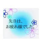 """伝えたい想いにかわいい花を添えて""""和""""2(個別スタンプ:7)"""