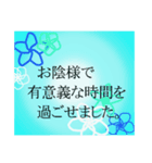 """伝えたい想いにかわいい花を添えて""""和""""2(個別スタンプ:8)"""