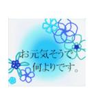 """伝えたい想いにかわいい花を添えて""""和""""2(個別スタンプ:9)"""