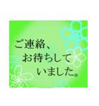 """伝えたい想いにかわいい花を添えて""""和""""2(個別スタンプ:10)"""