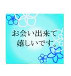 """伝えたい想いにかわいい花を添えて""""和""""2(個別スタンプ:11)"""