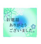 """伝えたい想いにかわいい花を添えて""""和""""2(個別スタンプ:12)"""