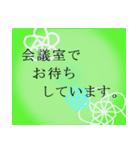 """伝えたい想いにかわいい花を添えて""""和""""2(個別スタンプ:13)"""