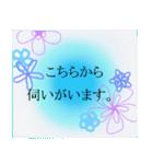 """伝えたい想いにかわいい花を添えて""""和""""2(個別スタンプ:14)"""