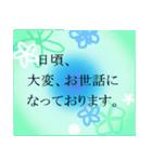 """伝えたい想いにかわいい花を添えて""""和""""2(個別スタンプ:15)"""