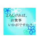 """伝えたい想いにかわいい花を添えて""""和""""2(個別スタンプ:16)"""