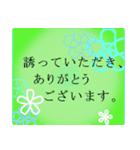 """伝えたい想いにかわいい花を添えて""""和""""2(個別スタンプ:17)"""