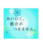 """伝えたい想いにかわいい花を添えて""""和""""2(個別スタンプ:18)"""
