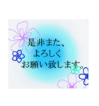 """伝えたい想いにかわいい花を添えて""""和""""2(個別スタンプ:19)"""