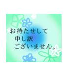 """伝えたい想いにかわいい花を添えて""""和""""2(個別スタンプ:20)"""