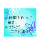 """伝えたい想いにかわいい花を添えて""""和""""2(個別スタンプ:21)"""