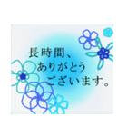 """伝えたい想いにかわいい花を添えて""""和""""2(個別スタンプ:22)"""