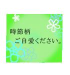 """伝えたい想いにかわいい花を添えて""""和""""2(個別スタンプ:23)"""