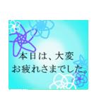 """伝えたい想いにかわいい花を添えて""""和""""2(個別スタンプ:24)"""
