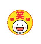 カラフルかわいい☆まんまるスタンプ(個別スタンプ:3)