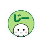 カラフルかわいい☆まんまるスタンプ(個別スタンプ:5)