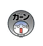 カラフルかわいい☆まんまるスタンプ(個別スタンプ:9)