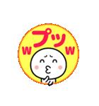 カラフルかわいい☆まんまるスタンプ(個別スタンプ:10)
