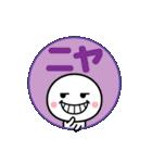 カラフルかわいい☆まんまるスタンプ(個別スタンプ:11)