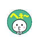 カラフルかわいい☆まんまるスタンプ(個別スタンプ:12)