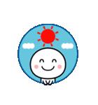 カラフルかわいい☆まんまるスタンプ(個別スタンプ:14)