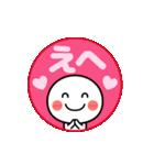 カラフルかわいい☆まんまるスタンプ(個別スタンプ:16)