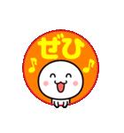カラフルかわいい☆まんまるスタンプ(個別スタンプ:19)
