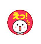 カラフルかわいい☆まんまるスタンプ(個別スタンプ:21)