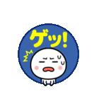 カラフルかわいい☆まんまるスタンプ(個別スタンプ:22)