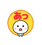 カラフルかわいい☆まんまるスタンプ(個別スタンプ:23)