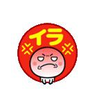 カラフルかわいい☆まんまるスタンプ(個別スタンプ:27)