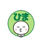 カラフルかわいい☆まんまるスタンプ(個別スタンプ:34)