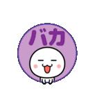 カラフルかわいい☆まんまるスタンプ(個別スタンプ:36)