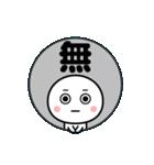カラフルかわいい☆まんまるスタンプ(個別スタンプ:37)